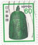 Stamps : Asia : Japan :  Campana japonesa de la Paz