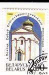 Stamps Belarus -  Iglesia