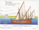 Sellos de Europa - Portugal -  Caravela portuguesa antigua  (siglo XV)