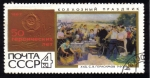 Sellos de Europa - Rusia -  50 años Heroicos