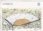 Stamps Spain -  Abanico y Mantón de Manila  (3)