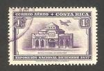 Stamps Costa Rica -  30 - Banco Nacional