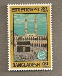 Stamps Asia - Bangladesh -  Kaaba