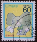 Sellos de Asia - Japón -  elefante
