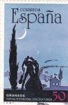 Stamps Spain -  Granada- Festival Internacional de Música y Danza   (3)