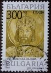 Sellos de Europa - Bulgaria -  Sitios históricos - 1