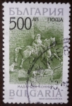 Sellos del Mundo : Europa : Bulgaria :  Sitios históricos - 2