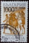 Sellos del Mundo : Europa : Bulgaria :  Sitios históricos - 3