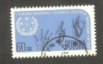 Sellos de Europa - Polonia -  1632 - V congreso de la federación mundial de sordo mudos