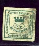 Stamps Europe - Spain -  Corona Mural