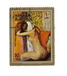 Sellos de Asia - Emiratos Árabes Unidos -  Degas: