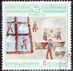 Stamps Bulgaria -  Intercambio