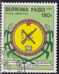 Sellos del Mundo : Europa : Burkina_Faso : Escudo de Armas