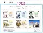 Sellos de America - Honduras -  132 Aniversario Biblioteca y Archivo Nacional