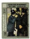 Stamps Saudi Arabia -  Degas: