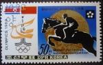 Sellos del Mundo : Asia : Corea_del_norte : Juegos Olímpicos 1980, Pentatlón moderno