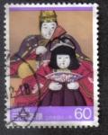 Sellos de Asia - Japón -  Traditional art and crafts series