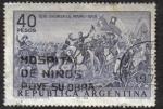 Sellos del Mundo : America : Argentina : 1818 Batalla de Maipu