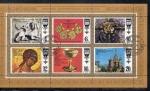 Stamps : Europe : Russia :  Obras Maestras de la Cultura Antigua