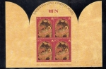 Sellos de Europa - Vaticano -  Navidad 2011