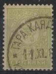 Stamps : Europe : Bulgaria :  BULGARIA SCOTT_31.01 LEON DE BULAGARIA. $0.2