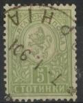 Stamps : Europe : Bulgaria :  BULGARIA SCOTT_31.02 LEON DE BULAGARIA. $0.2