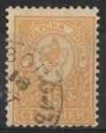 Stamps : Europe : Bulgaria :  BULGARIA SCOTT_33 LEON DE BULAGARIA. $0.2