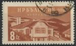 Stamps : Europe : Bulgaria :  BULGARIA SCOTT_989 CASA ANTIGUA EN KOPRIVSPITSA. $0.2