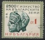 Sellos de Europa - Bulgaria -  BULGARIA SCOTT_1318 MASCARA DE NOBLE, 2º CENTURIA 0,20$