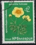 Sellos de Europa - Bulgaria -  BULGARIA SCOTT_2370 POTENTILLA