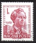 Sellos del Mundo : Europa : Hungría : 125 Aniversario del Teatro Nacional de Budapest