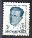 Stamps of the world : Hungary :  Kilian Gyorgy