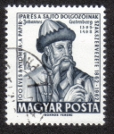 Stamps of the world : Hungary :  100 AÑOS DE LA PRENSA, LA PRENSA DOCUMENTO DE TRABAJO DE LOS SINDICATOS