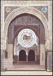 Stamps Spain -  España - Alhambra, Generalife y Albaicín, Granada
