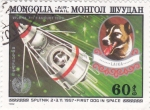 Sellos de Asia - Mongolia -  Primer perro en el espacio- Laika