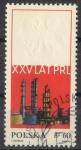 Stamps : Europe : Poland :  POLONIA SCOTT_1666 PLANTA QUIMICA Y REFINERIA, PLOCK Y ESCUDO DE ARMAS DE POLONIA EN RELIEVE. $0.20