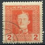Stamps Austria -  AUSTRIA SCOTT_M50.02 EMPERADOR CARLOS I