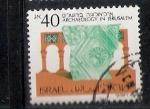 Sellos del Mundo : Asia : Israel : Arqueología en Israel
