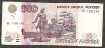 monedas del Mundo : Europa : Rusia :  Monumento a  Pedro El Grande