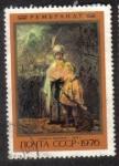 Stamps Russia -  REMBRANDT. David y Jonatán