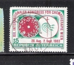 Stamps : Europe : Austria :  XIII Congreso Internacional de Quimioterapia, Viena