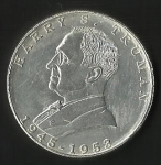 monedas de America - Estados Unidos -  PRESIDENTE  HARRY S. TRUMAN -  CASA BLANCA