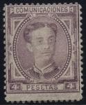 Sellos de Europa - España -  ESPAÑA 181 ALFONSO XII