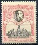 Stamps Spain -  ESPAÑA 305 VII CONGRESO DE LA U.P.U.