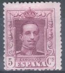 Sellos de Europa - España -  ESPAÑA 311 ALFONSO XIII TIPO VAQUER
