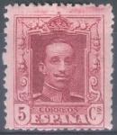 Sellos de Europa - España -  ESPAÑA 312 ALFONSO XIII TIPO VAQUER