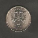 monedas del Mundo : Europa : Rusia :  Águila bicéfala, escudo del Banco de Rusia