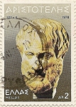 Stamps Europe - Greece -  Aristoteles