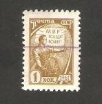 Stamps Russia -  2367 - Socialismo, la guia del trabajador