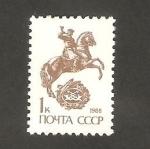 Stamps Russia -  5578 - Mensajero y emblema